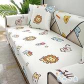 沙發墊涼席涼墊冰絲坐墊子夏季防滑客廳套罩四季通用【奇趣小屋】