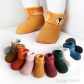 冬季寶寶雪地襪嬰兒襪子秋冬加厚加絨保暖中筒襪刺繡卡通純色棉襪 溫暖享家