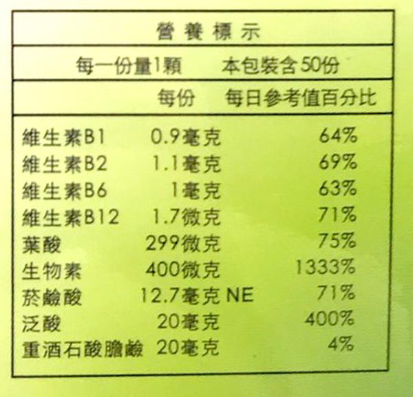 HUA 元氣保甘軟膠囊50顆裝【德芳保健藥妝】朝鮮薊 珍珠草 五味子