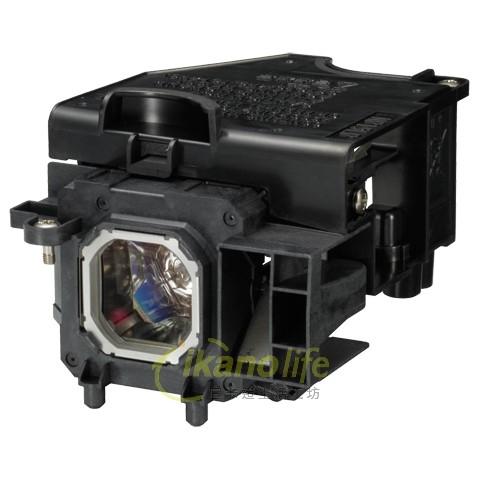 NEC 原廠投影機燈泡NP16LP / 適用機型NP-P350X-R