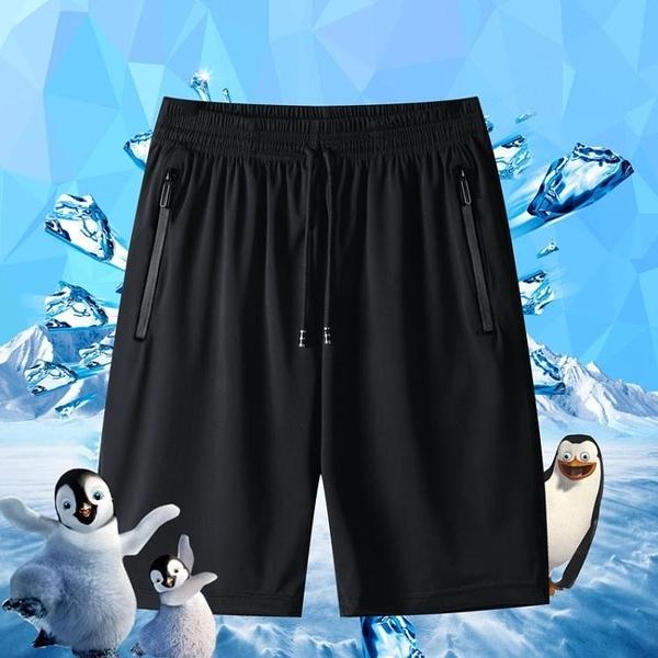 沙灘褲 短褲男士夏季冰絲運動速干五分休閒外穿寬鬆5分大褲衩沙灘中褲潮 快速出貨
