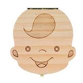 乳牙盒 乳牙盒男孩女孩寶寶胎毛紀念品禮物實木牙齒收藏保存盒牙屋收納盒【快速出貨八折鉅惠】