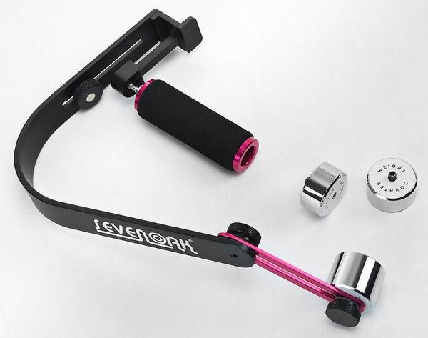 呈現攝影-Sevenoak 專業小型穩定器 錄影 手持穩定架 適用 微單/類單/小單眼 DV Gx1 E-P5