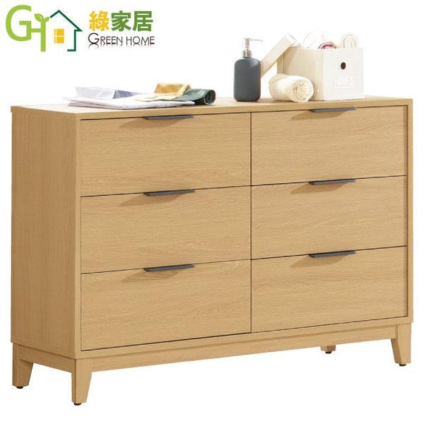 【綠家居】艾許比 時尚3.6尺木紋六斗櫃/收納櫃