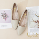 現貨 都會時尚 知性女孩 尖頭低跟鞋 女鞋品牌推薦 好走不磨腳 版型偏大 36-40 EPRIS艾佩絲-古典杏