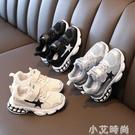 2020秋季新款韓版男童運動鞋透氣網面兒童網鞋女童軟底老爹休閒鞋 小艾新品