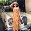 很仙的法國小眾桔梗裙初戀一字肩連身裙夏仙氣長款法式復古裙山本 伊蒂斯