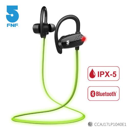 【IFIVE】螢光防水 IPX5 運動藍牙耳機 運動藍芽耳機 運動耳機 無線藍芽耳機 手機平板通用 線控耳機