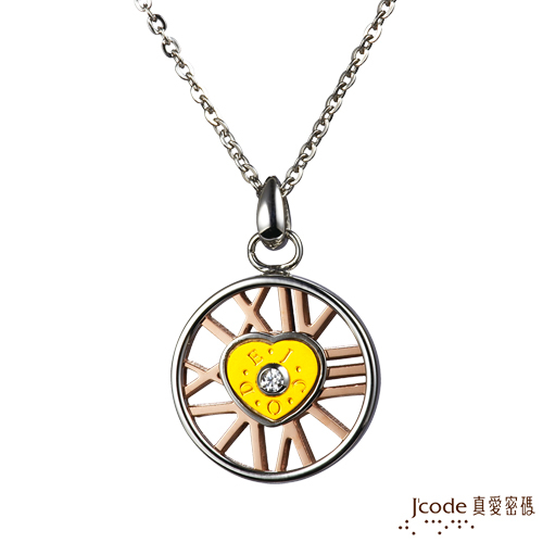 J'code真愛密碼-時空之戀 純金+白鋼女項鍊
