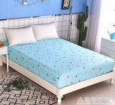 單件床笠棉套床罩床墊套席夢思保護套歐式床包時尚舒適防塵防滑 造物空間