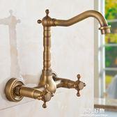 水龍頭仿古全銅歐式復古龍頭浴缸龍頭入墻龍頭可360°旋轉 igo陽光好物