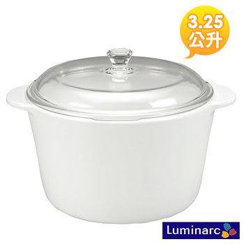 法國《Luminarc 樂美雅 》純白陶瓷耐熱鍋3.25L (ARC-30) 《刷卡分期+免運費》