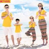 親子裝夏裝一家三口2019新款海邊沙灘度假全家庭裝套裝夏款九分褲