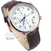 OCHSTIN 奧古斯登 個性時尚 潮男款 三眼多功能計時碼錶 男錶 皮革錶帶 日期顯示窗 OC6050玫白