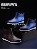 水鞋男雨靴短筒雨鞋防水鞋男士水靴膠鞋防水防滑時尚工作鞋 【快速出貨】