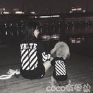 熱賣寵物衣服寵物狗貓狗衣服春夏裝泰迪寵物衣服背心幼犬透氣薄款比熊小狗T恤 coco