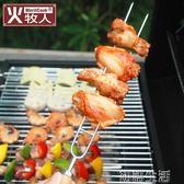 火牧人不銹鋼燒烤簽 烤針雞翅羊腿烤串叉子烤肉鐵釬 燒烤配件工具 初語生活igo