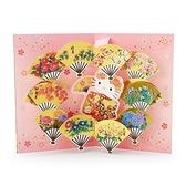 小禮堂 Hello Kitty 造型和風萬用卡片 直式卡片 祝賀卡 送禮卡 感恩卡 (紅金扇) 4550337-74911