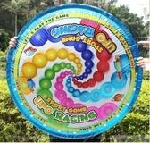 【90cm 充氣飛碟】UFO 飛盤懸浮飛碟盤空氣飛盤充氣玩具兒童玩具