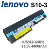 LENOVO S10-3 6芯 日系電芯 電池 Y644657 Y651757 Y651957 Y652257 S100 S205 U160 U165 121001118
