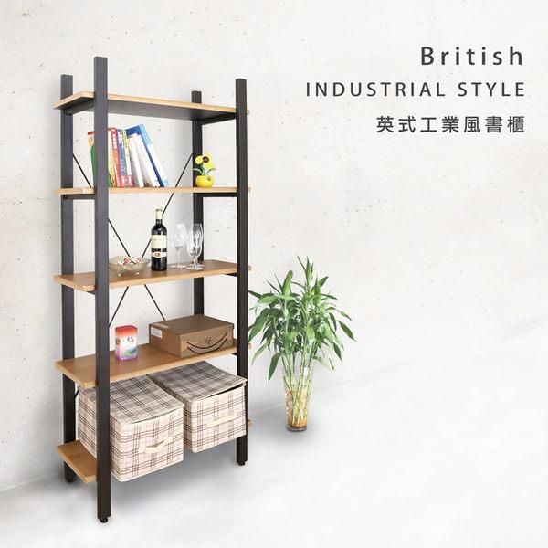 《DFhouse》英式工業風-書櫃-展示架 多功能架 收納架  商業空間設計