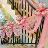 結婚婚慶用品婚禮婚房布置樓梯扶手裝飾雪紗花球紗幔樓梯紗套裝『潮流世家』