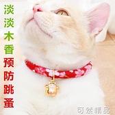 貓鈴鐺項圈無聲日本和風防虱子頸圈除跳蚤項錬貓咪脖圈寵物用品