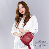 La Poche Secrete後背包 簡約真皮口袋後背包-魅力紅 MUZ-29561
