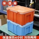9-60L保溫箱商用快餐包子饅頭早餐擺攤車載戶外保鮮pu冰塊冷藏箱 快速出貨 YJT
