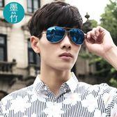 太陽眼鏡 墨竹偏光太陽鏡男士墨鏡潮人長臉蛤蟆款防紫外線開車駕駛司機眼鏡 維科特3C