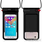 手機防水袋潛水套觸屏iphone7/8plus通用vivo外賣防雨華為/蘋果x『新佰數位屋』