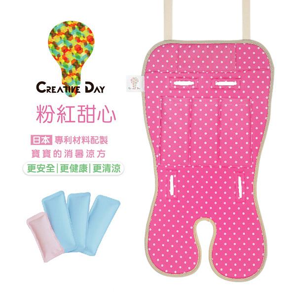台灣 C&D 嬰兒專用涼感墊/涼墊/涼蓆+日本專利保冷袋1組(4入) 粉紅甜心