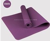瑜伽墊 出口歐洲| 外貿單色雙色tpe瑜伽墊環保無味健身墊 LX寶貝計畫