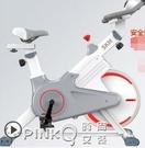 動感單車女家用跑步鍛煉健身車健身房器材腳踏室內運動自行車CY (pink Q 時尚女裝)