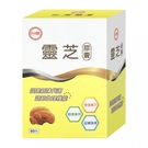 【台糖生技】靈芝(SOD添加) x2盒(60粒/盒)