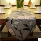 高檔中式桌旗現代茶几桌布電視櫃布蓋佈歐式田園餐桌布藝家居飾品33*180CM