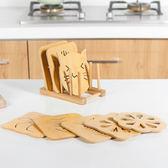 ♚MY COLOR♚  仿木質隔熱墊9件套裝 廚房 加厚 餐桌墊 碗墊 防燙墊 動物 花紋 杯墊 鍋墊【N291】