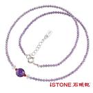 紫水晶項鍊-設計師經典系列-微甜夏戀 石...