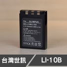 Olympus LI-12B LI12B LI10B 台灣世訊 日本電芯 副廠鋰電池 FE-200 (一年保固)