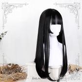 假髮女 原宿軟妹Lolita「佳奈子Kanako★」65cm姬髮長直假髮女【全館九折】
