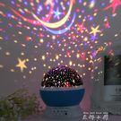 會發光的趣味小物 情人節禮物 手中的星空 【米娜小鋪】 igo