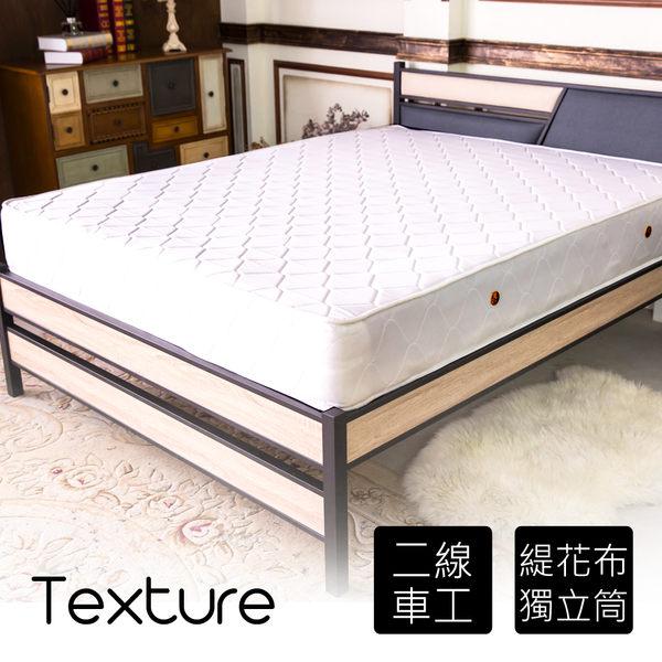 【時尚屋】魁北克舒適透氣3.5尺加大單人獨立筒床墊GA7-01-3.5免運費/免組裝/台灣製