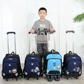 。小學生拉桿書包男男孩多功能拖車手拉式寶寶輕便手推輪子拖拉包 雙十二全館免運