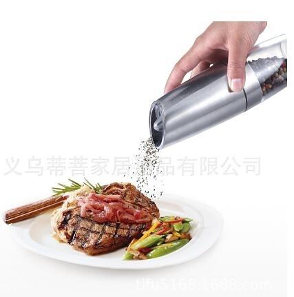 不銹鋼感應胡椒磨 胡椒研磨器 不銹鋼電動研磨器 快速出貨