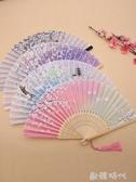 扇子折扇中國風古風女式夏季隨身摺疊古代漢服古裝古典流蘇小竹扇 歐韓時代