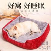 寵物窩冬季保暖狗狗窩耐咬寵物墊子通用貓窩【極簡生活】