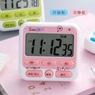 可靜音學生做題計時器ins簡約鬧鐘學習可愛少女心提醒時間管理器  降價兩天