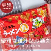【豆嫂】日本零食 優雅食 模範生雞汁點心麵(6袋入)