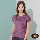【岱妮蠶絲】透氣舒適法式袖女蠶絲鳳眼上衣(紫粉頓點)