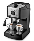 義大利DELONGHI迪朗奇義式濃縮咖啡機EC155
